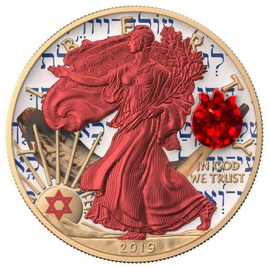 Liberty Jewish Holidays Rosh Hashanah