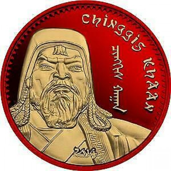 Mongolia 2014 500 Togrog CHINGGIS KHAAN Space Red 1 Oz 999 Silver Coin