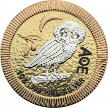 Athenian Owl 4 Metals Swarovski Crystals White Eyes