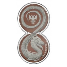 Germania 2020 2 Silver Coins x 5 Mark Fafnir Set Terracotta and Ruthenium 2 x 1 Oz