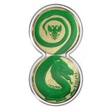 Germania 2020 2 Silver Coins x 5 Mark Fafnir Geminus Set Red And Green 2 x 1 Oz